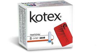 купить Kotex тампоны UltraSorb Super, 8шт в Кишинёве