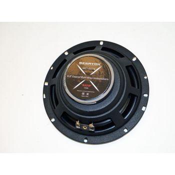 Акустическая система Megavox MET-6574 16см 230W двухполосные