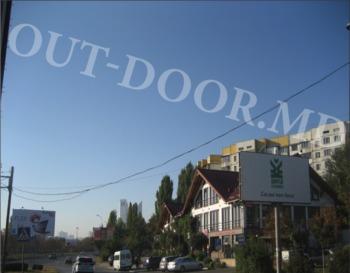 cumpără KTC48024A în Chișinău