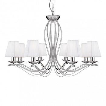 купить ARTE LAMP A9521LM-8CC в Кишинёве