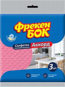 Салфетки для уборки целлюлоза Фрекен Бок Аккорд, 3 шт.