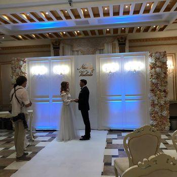 """cumpără Peretele Decorativa """"Royal Wedding with Logo"""" în Chișinău"""