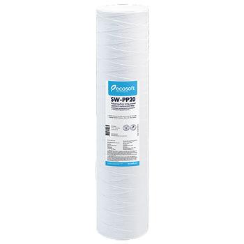 "Cartus din fir de polipropilena infasurat Ecosoft 4,5""x20"" 20 mkm"