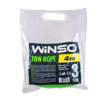 Fringhie de remorcare WINSO 3 t. 4m 133400