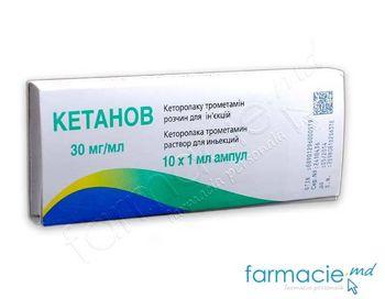 купить Ketanov sol.inj. 30mg/1ml N10 в Кишинёве