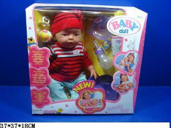 Кукла Бэби борн 058G