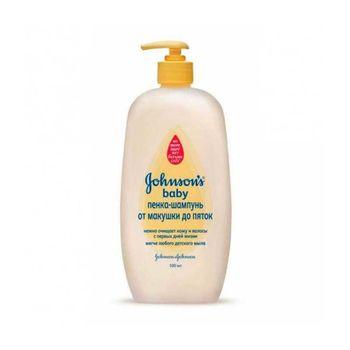 cumpără Johnson`s Baby șampon spumă pentru baie 500 ml în Chișinău