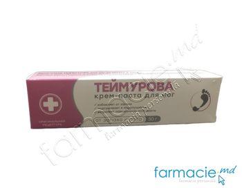 купить Teimurov crem-pasta 50g в Кишинёве