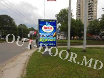 купить KBT24003A в Кишинёве