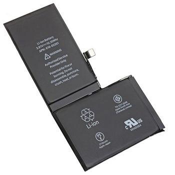 Аккумулятор для Apple iPhone X (original )