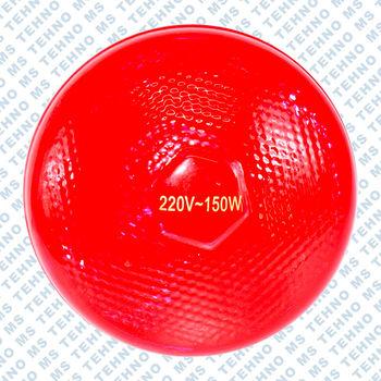 купить Лампа инфракрасная 150 Вт thick glass в Кишинёве