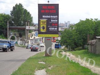 купить KCN31005A в Кишинёве