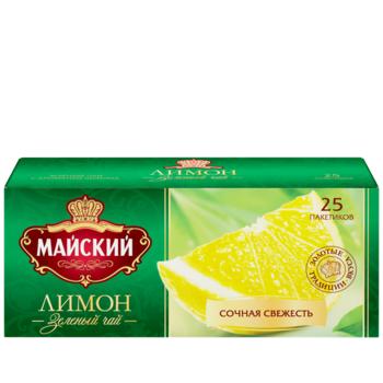 Майский Зеленый с лимоном 25п