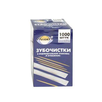купить Зубочистки бамбуковые, в индивидуальной бумажной упаковке, 1000 шт. в Кишинёве