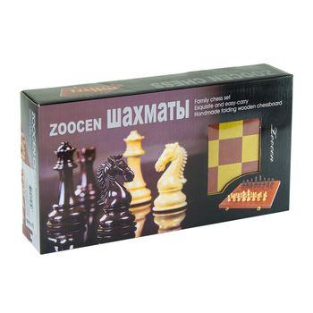 cumpără Joc de table Șah în Chișinău