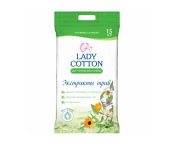 купить Влажные салфетки Lady Cotton Intimate, 15 шт. в Кишинёве