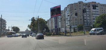 купить KTC23016A в Кишинёве