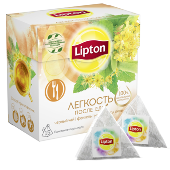 купить Черный чай Lipton Лёгкость после еды с фенхелем, мятой и цветами липы в Кишинёве