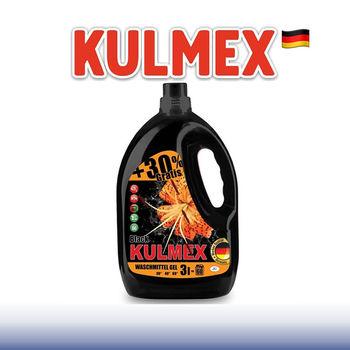 cumpără KULMEX - Gel de rufe - Black, 3L în Chișinău