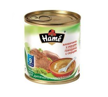 купить Hame пюре говядинка с сердцем 9+мес. 100г в Кишинёве
