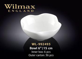 Салатница WILMAX WL-992493 (15 см)