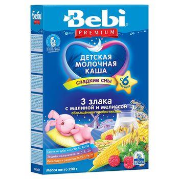 cumpără Bebi Colins Terci 3 Cereale zmeură și melisă cu lapte 200g în Chișinău