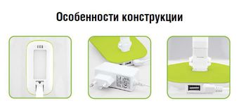 купить LED (7W) NDF-D004-7W-4K-R-LED на основ.USBдим. в Кишинёве