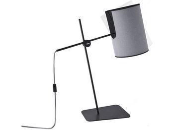купить Настольная лампа ZELDA 1л 6012 в Кишинёве