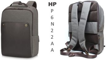"купить 15.6"" NB backpack  - HP Executive Brown Backpack в Кишинёве"