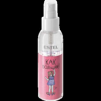 Детский спрей-сияние для волос, ESTEL Little Me, 3+, 100 мл.