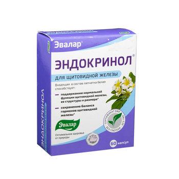 cumpără SBA Endocrinol caps. N60 în Chișinău