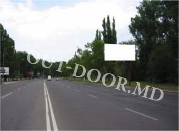 купить KSC95012A в Кишинёве