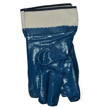 купить Перчатки art.851 синие в Кишинёве