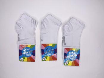 KBS носки для мальчиков в сетку 40083