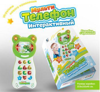 Мульти-интерактивный Телефон со сказками и записью голоса.