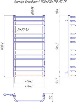 Премиум Стандарт-I 1100x500/170 TR таймер-регулятор