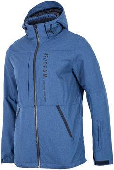 купить Куртка лыжная мужская 4F KUMN552 в Кишинёве