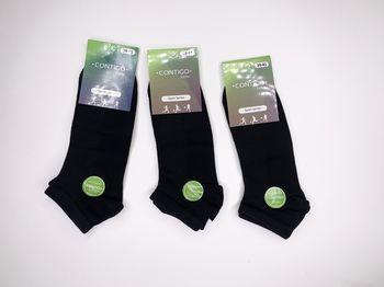 Contigo короткие носки с сеткой без шва