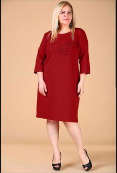 купить Платье Simona ID2021 в Кишинёве