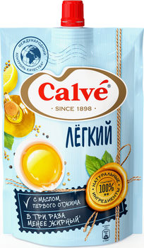 купить Майонез Calve Light, 800 гр в Кишинёве