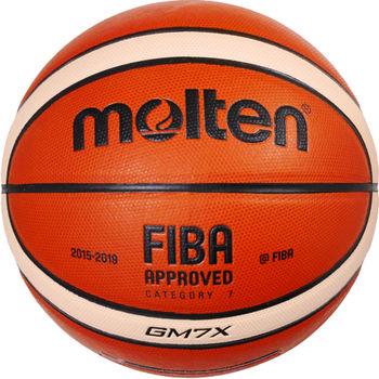 купить Мяч баскетбольный Molten GM7X в Кишинёве