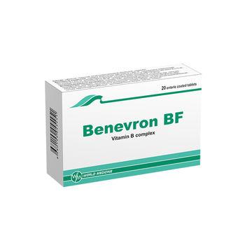 cumpără Benevron BF draj. N10x2 în Chișinău
