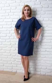 купить Платье Simona ID 9292 в Кишинёве