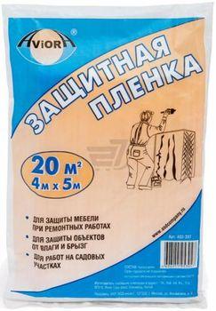 купить Пленка защитная Aviora 11мкр 4м x 5м  20м² в Кишинёве
