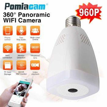cumpără Lampă panoramică fără fir, wifi iP Cameră pentru securitate la domiciliu,  Camera de 360 de grade HD Rețea WIFI, Monitor de la distanță. în Chișinău