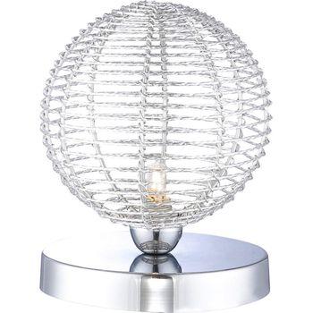 Globo Лампа настольная Keira 56623T