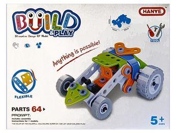"""Конструктор """"Hanye"""" машина-багги 64ед 30X23X8cm"""