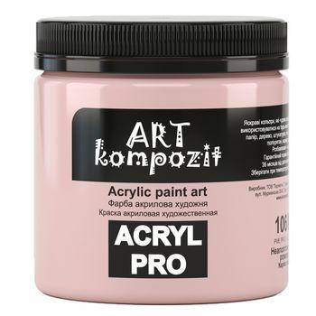 Акриловая краска 106 ART Kompozit, 430 мл неаполитанская розовая