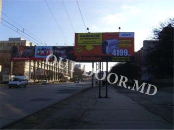 cumpără KBT57141A în Chișinău