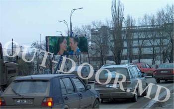 купить KTC57089A в Кишинёве